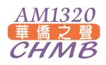 CHMB_AM1320